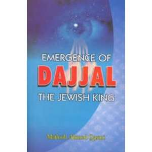 Emergence of Dajjal: Matloob Ahmad Qasmi: Books