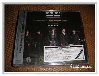 Tohoshinki The Secret Code 2CD+DVD+CARD JAPAN LIMITED