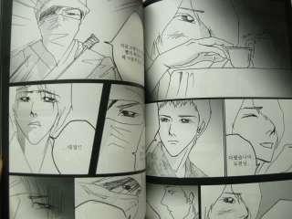 TVXQ JYJ DBSK YunJae YooSu FanArt Book 2010