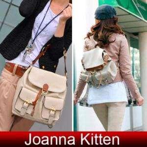 JK Korean PU Leather Shoulder Messenger Bag Backpack