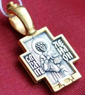 RUSSIAN ORTHODOX PENDANT , SILVER+GOLD. ST. PANTELEIMON+JESUS CHRIST