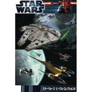 Star Wars F toys Confect Vehicle Collection P5 1/350 Scale Millennium