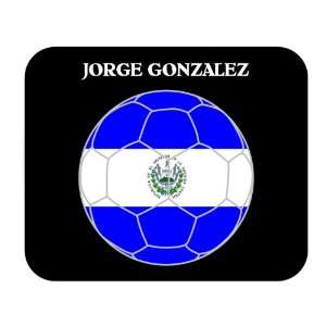 Jorge Gonzalez (El Salvador) Soccer Mouse Pad: Everything Else