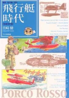 ART BOOK PERSONA 3 SHIN MEGAMI TENSEI 140p ATLUS NEW