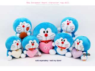 Nwt DORAEMON Plush with LOVE heart 12 doll toy M