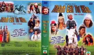Thanh Cat Tu Han, Tron Bo 5 Dvds, Phim KiemHiep 10 Tap