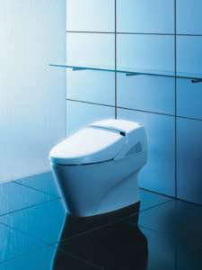 TOTO MS990CGR TOILET BIDET NEOREST 600 ONE PIECE