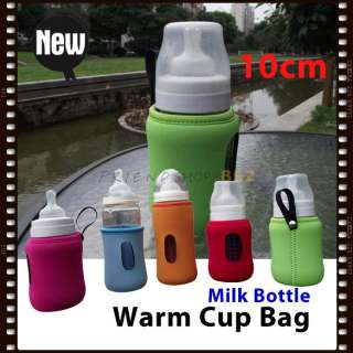 Portable Travel Baby Nursing Bottle Isothermal Warm Cup Bag Winter