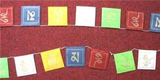 PF45 Lot of 5 rice paper Buddha Wind Horse Prayer Flags Nepal Free