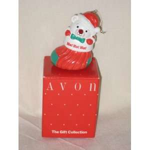 Vintage Avon Light Up Musical Teddy Bear Christmas Tree