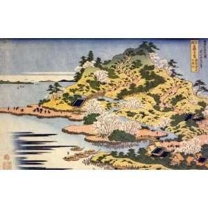 or Labels Japanese Art Katsushika Hokusai No 277