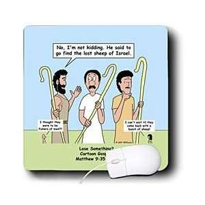 Rich Diesslins Funny Cartoon Gospel Cartoons   Matthew 09