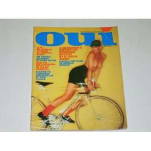 OUI MAGAZINE     AUGUST 1976 ISSUE