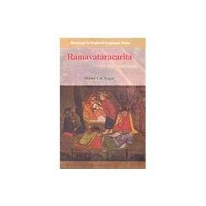in regional language series) (9788121509534) Shanti Lal Nagar Books