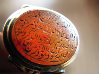 Jewel ISLAMIC ARABIC STERLING SILVER mens ring handmade yemeni yaman