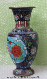 Lucky China Chinese Handmade Copper Cloisonne Bird & Flower Design
