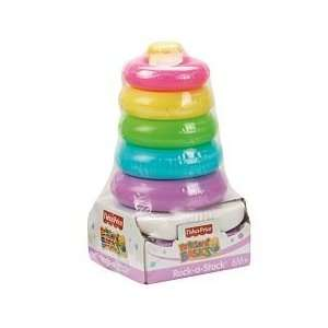 Fisher Price Rock a Stack Keychain by Basic Fun (It Really Works)