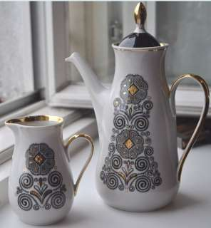 USSR Russian Coffee Pot & Creamer Set by RIGA Factory