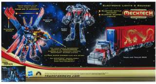 TRANSFORMERS DOTM ULTIMATE OPTIMUS PRIME YEAR OF THE DRAGON 2012