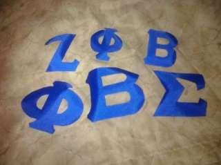 ZETA PHI BETA SIGMA Iron on Greek Letters for Sorority or Fraternity