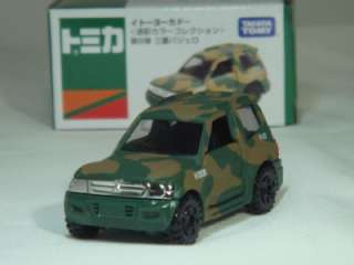 TOMICA MITSUBISHI PAJERO CAMOUFLAGED COLOR LIMITED