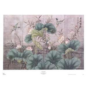 Lotus Pond (Chinese Screen)   Poster (38.75X28) Home