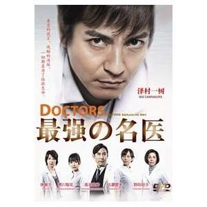 Meii (Japanese Tv Drama Dvd, NTSC All Region) 3 Dvd Boxset (Japanese