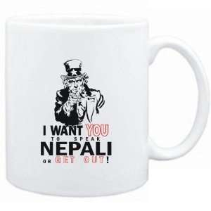 Mug White  I WANT YOU TO SPEAK Nepali or get out!  Languages