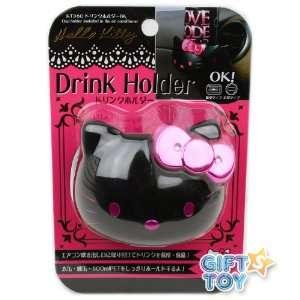 Sanrio Hello Kitty Black Drink Holder (Hello Kitty Face) Automotive