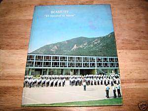 1981 UNITED STATES AIR FORCE ACADEMY YEARBOOK, CO