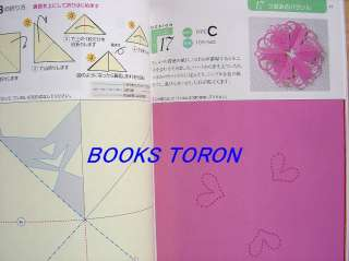 Pretty Cutting Paper Decoration/Japanese Paper Craft Book/b70