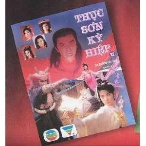 Thuc Son Ky Hiep phan 1 va 2: Everything Else