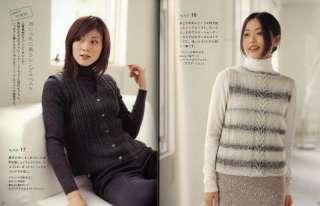 Item Name Knit & Crochet Pattern Book   My Vest elegant & casual