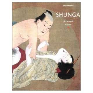 Shunga: Meisterwerke erotischer Kunst aus Japan: .de: Marco