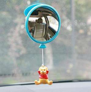 Winnie The Pooh Baby Safety Car Rear Easy View Mirror