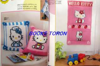 Hello Kitty Lovery Knit /Japanese Knitting Book/066