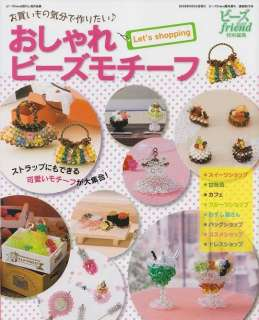 BEADS FRIEND BEADED MOTIFS   Japanese Bead Pattern Book