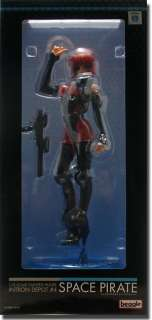 You are looking at Intron Depot Bullets 4 Space Pirate Red Ver. PVC