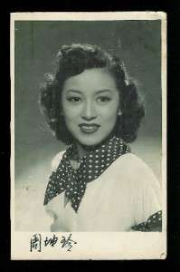 50s Hong Kong actress CHOW KWUN LING official photo