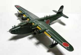 144 Scale Cafe Reo Big Bird Collection WW II Kawanishi H8K2 Type 2