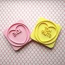 Buy Marshmallow Love Heart Sweet Tree By Sweet tree by Rivera from