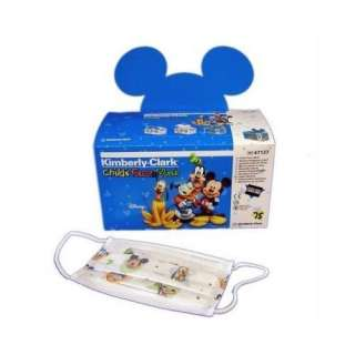 KIMKCCM026127   Childs Face Mask,w/ Stretchable Earloops