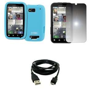 EMPIRE Light Blue Silicone Skin Case Cover + Mirror Screen
