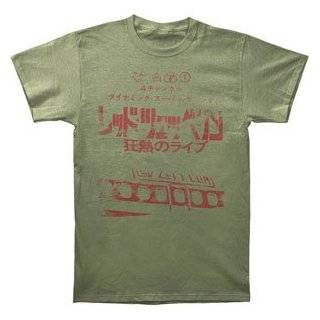 Led Zeppelin   Stairway Soft T Shirt Clothing