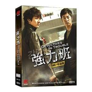 Detectives in Trouble / Crime Squad / Homicide Korean Tv Drama Dvd (4