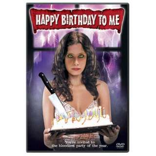 Happy Birthday to Me: Melissa Sue Anderson, Glenn Ford