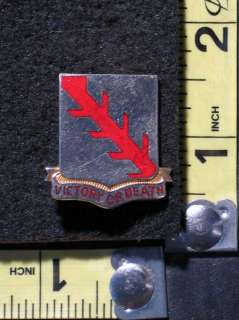 Army 32nd Armor Regiment DUI Distinctive Unit Insignia Pin