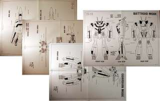 Robotech/Macross Blueprint Set  4 Sheets