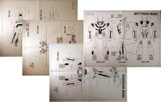 Robotech/Macross Blueprint Set  4 Sheets