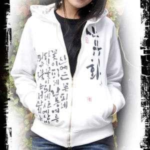 Jersey con Capucha con Caligrafía de Letra Coreana